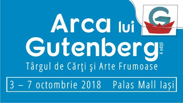 Gutenberg's Ark. Book and Fine Arts Fair