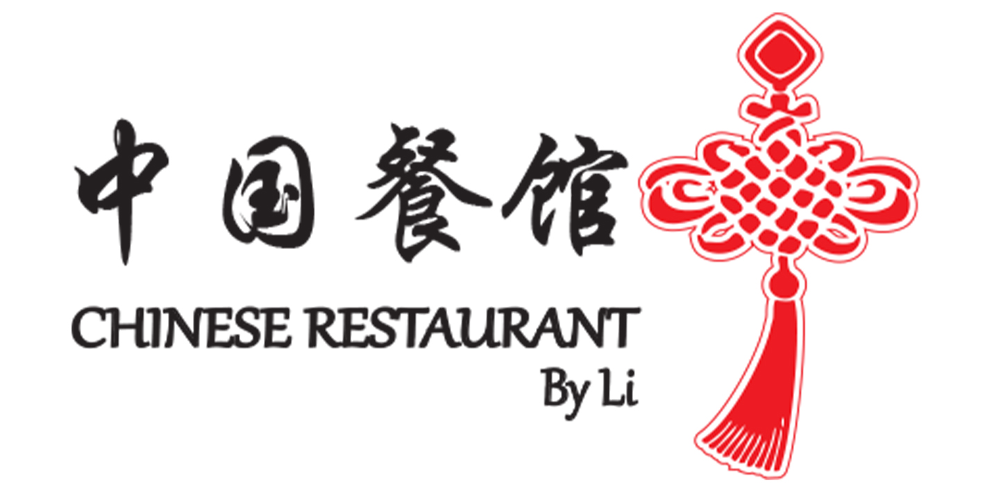 Chinese Restaurant by Li