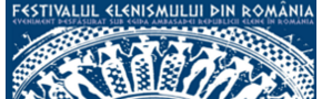 Festivalul Elenismului