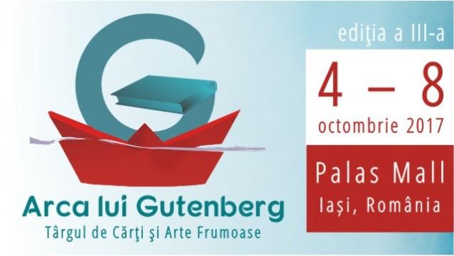 Arca lui Gutenberg. Târgul de Cărți și Arte Frumoase